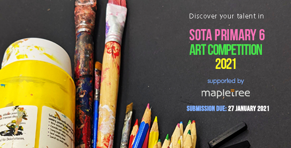 2021 P6 Art Competition webpage banner